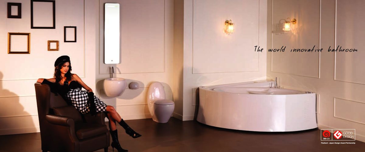 Bathroom Design World Best Innovative Design Bathroom Products